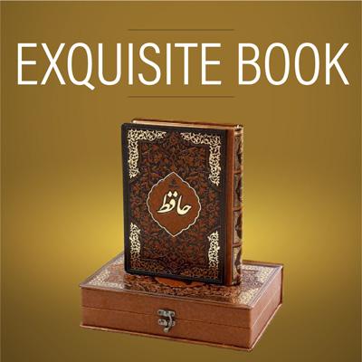 Exquisite books